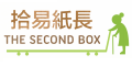 The Second Box_LOGO.png