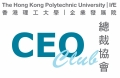 polyu_ceo_club_new_logo.jpg